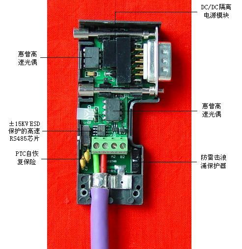 消防总线隔离器接线实图