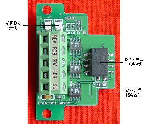 防雷击光电隔离型三菱fx2n plc用rs485接口板 fx2n-485-bd