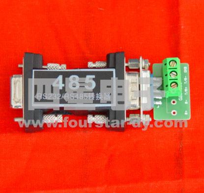 485 rs232/rs485转换器使用说明