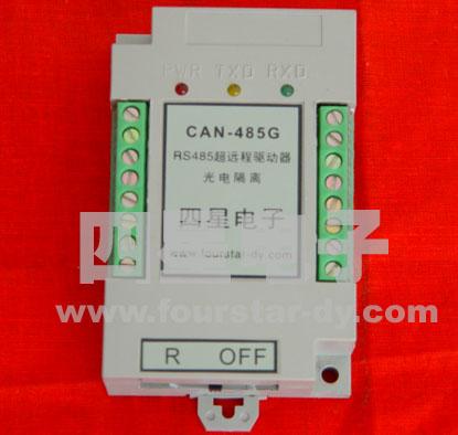 can-485g    rs485/422光隔离超远程驱动器使用手册