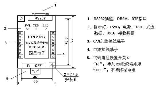 电路 电路图 电子 工程图 平面图 原理图 554_312