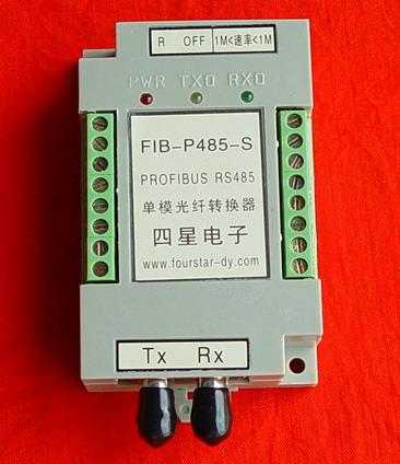 使用手册 驱动程序 相关软件 无 无 profibus rs485 到单模光纤转换器
