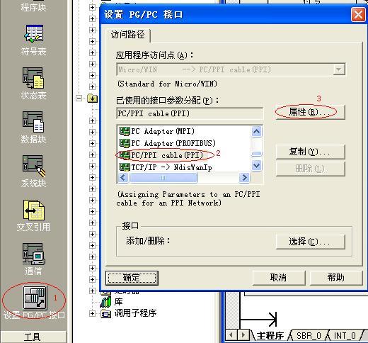 通信距离内,fs-bt-ppi上的link蓝色指示灯将闪烁几秒